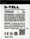 S-tell (M500) 1500mAh Li-ion, оригинал