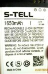 S-Tell (M210) 1650mAh Li-ion, оригинал