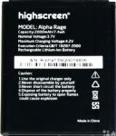 Highscreen (Alpha Rage) 2000mAh Li-ion 7.4Wh, оригинал