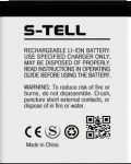 S-tell (M480) 1700mAh Li-ion, оригинал
