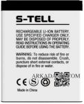 S-tell (M540) 3000mAh Li-ion, оригинал