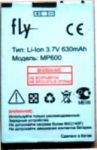 Fly (MP600) 630mAh Li-ion, оригинал