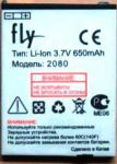 Fly 2080 (BP039) 650mAh Li-Ion, оригинал